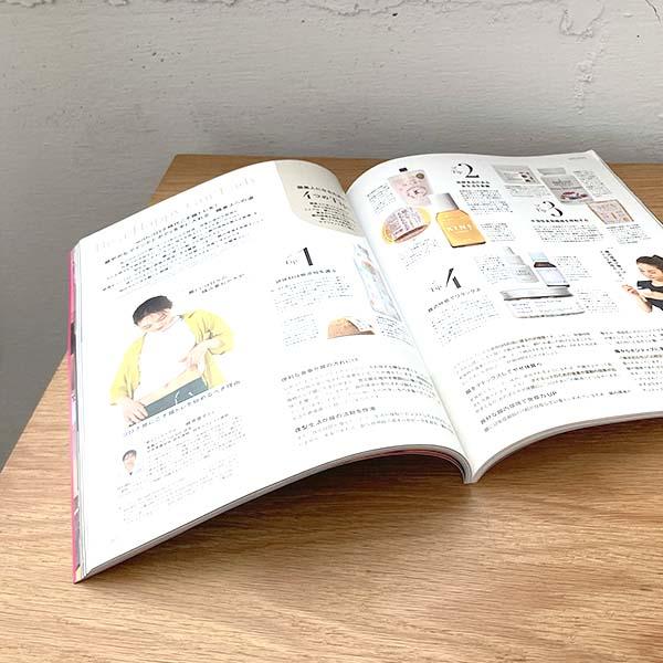 ライフスタイル雑誌『GLITTER(グリッター)』にバスソルトが掲載されました