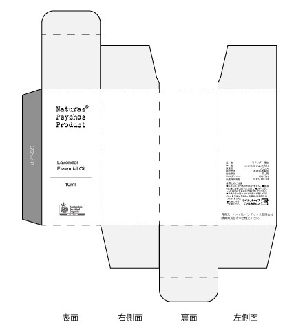 アロマ用パッケージの印刷例