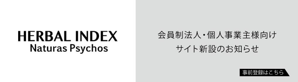 news210419.jpg