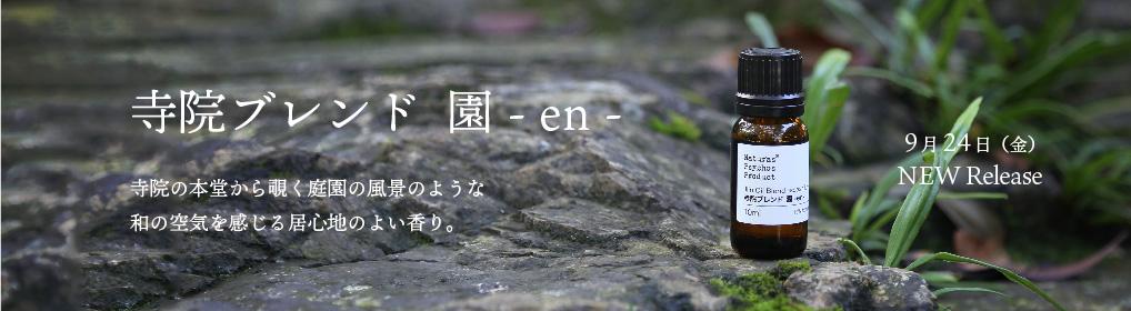bn_kosanka_2.jpg