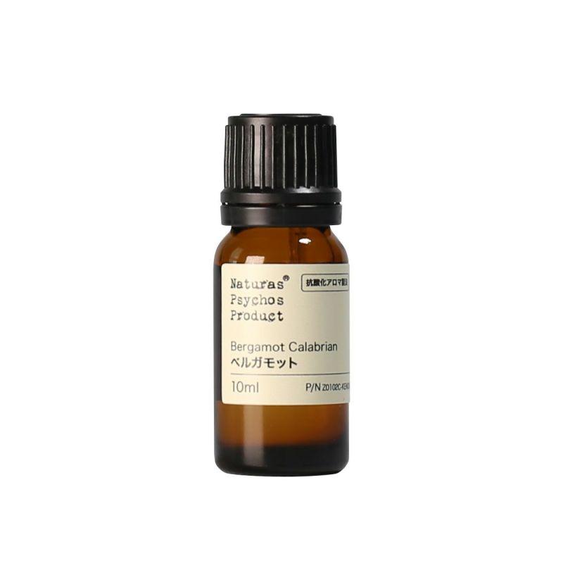 【抗酸化アロマ製法】ベルガモットエッセンシャルオイル/BG 10ml