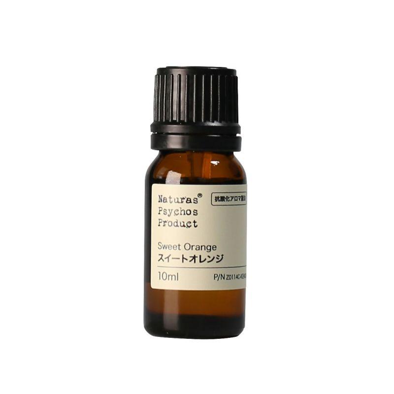 【抗酸化アロマ製法】スイートオレンジエッセンシャルオイル/OR 10ml