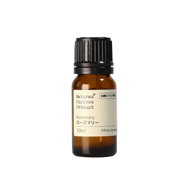 【抗酸化アロマ製法】ローズマリーエッセンシャルオイル/RM 10ml