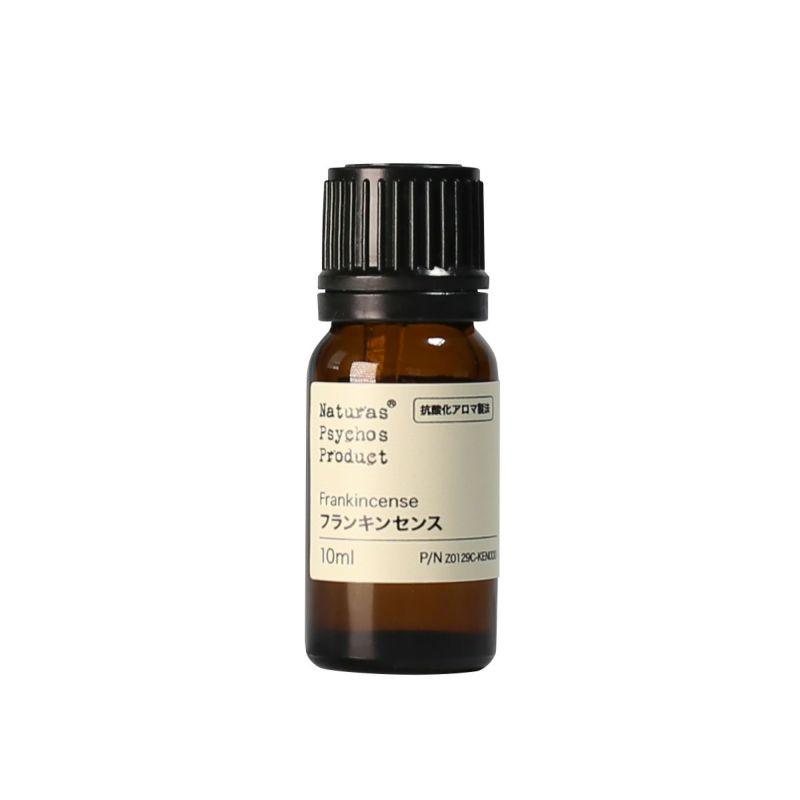 【抗酸化アロマ製法】フランキンセンスエッセンシャルオイル/FK 10ml