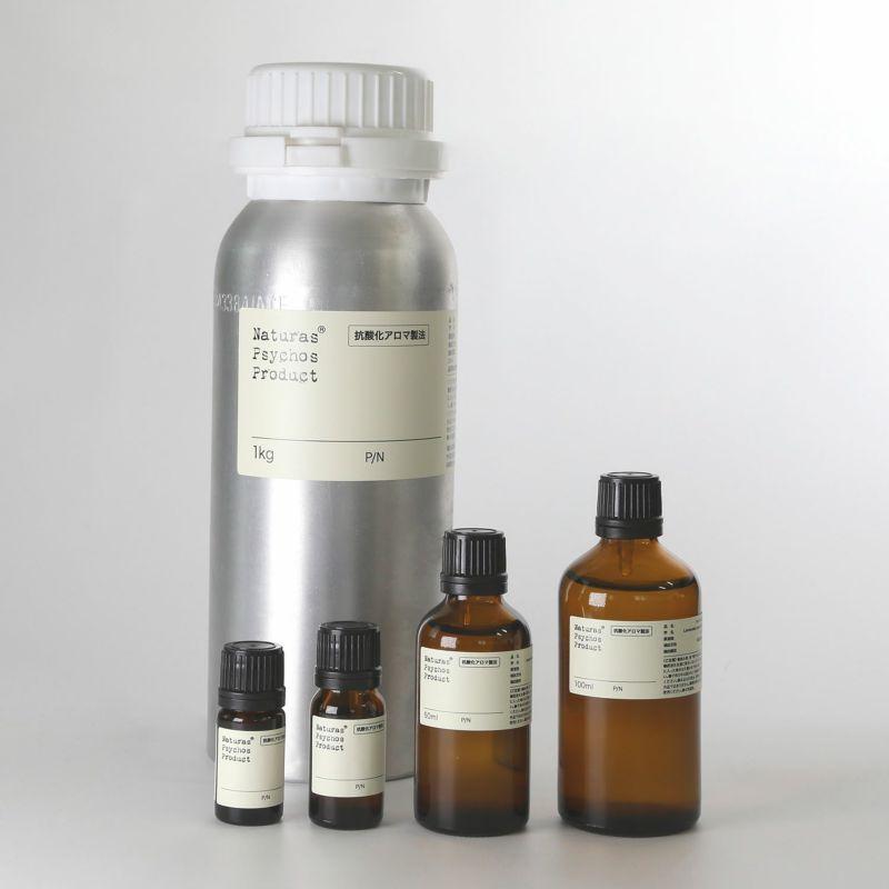 【抗酸化アロマ製法】 ベルガモットエッセンシャルオイル/BG